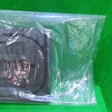 廠家現貨PE平口塑料袋環保四方立體袋可印刷圖片