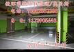 日喀则地区日喀则市乃东县泽当镇家用室内水泥地板原始森林绿地坪漆公司