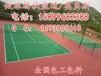 金家庄室内网球地胶地板,室内专业运动地胶地板价格