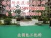 日喀则地区吉雄镇专业网球场地胶地板厂家日喀则市贡嘎县室内专业硅pu网球场厂家