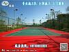 开远金平县、丙烯酸网球场面漆施工,选品质,选盈通