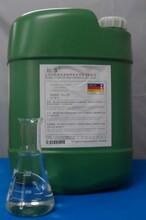 不銹鋼酸洗鈍化劑凱盟ID4008不銹鋼酸洗鈍化、酸洗鈍化二合一圖片