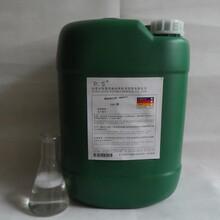 多功能清洗劑KM0110除油、除銹、除垢圖片