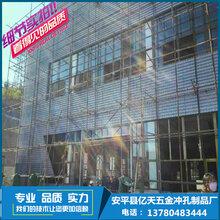 河北安平/厂家直销/奥迪蜂窝孔幕墙装饰铝挂板/指定外墙装饰板/