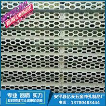 厂家生产/长城4s店外墙装饰穿孔铝板/幕墙铝孔板/报价
