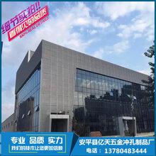 厂家直销/幕墙铝板装饰穿孔板/外墙冲孔装饰铝板/报价