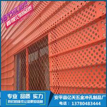 河北/建筑外墙墙面冲孔装饰板/幕墙装饰穿孔板/生产厂家/报价