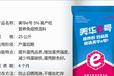 美华e号5%育成旺营养免疫预混料鸡饲料