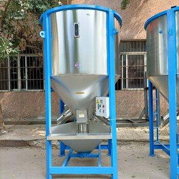 塑料颗粒搅拌机颗粒料混合机饲料混料机