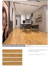 佛山客廳房間木紋磚全屋仿木紋瓷磚批發圖片