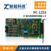 現貨供應全新PC-1233(32路光隔離模擬量輸入卡),廠家