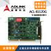 ACL-8112DG/HG數據采集卡全新現貨