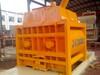 混凝土攪拌機JS2000120攪拌站2方攪拌車大型強制商砼攪拌機