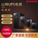 杭州山特UPS電源6K長機C6KS/5400W不間斷供電質保三年全國可發