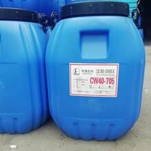 北京VEA705乳液建筑有機乳液膠黏劑vea705乳液圖片