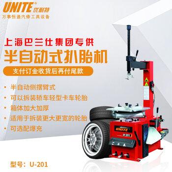 优耐特u-201半自动扒胎机