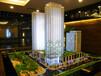 新華國際金融中心