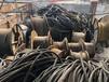 山西低壓電纜高價回收,廢舊電纜