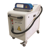 瑞豐光電RF-X1000激光清洗機