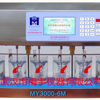 水处理混凝试验搅拌机彩屏MY3000-6M转速0-1000rpm六联絮凝仪器