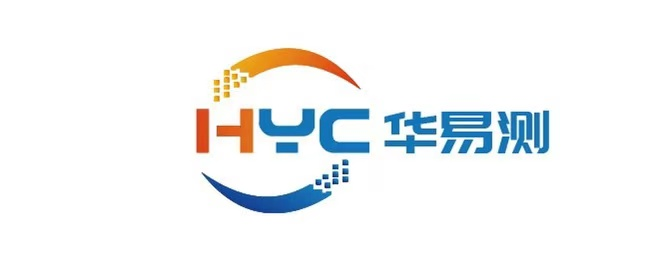 深圳市華易測電子有限公司