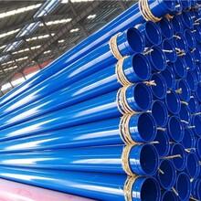 洲牛管道-給水輸送鋼塑管內外涂塑管大小口徑圖片