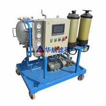 定制聚结脱水滤油机便移式滤油小车图片