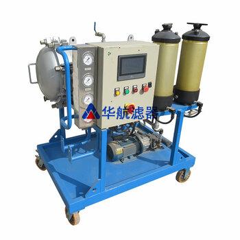 定制聚结脱水滤油机便移式滤油小车