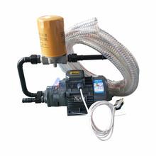 供應BLYC-6濾油機便攜式手提式濾油機圖片