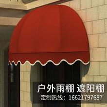 方型遮陽棚窗戶陽臺別墅遮陽雨棚西瓜篷法式遮陽篷歐式雨棚圖片