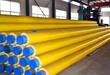 萬榮管道聚氨酯保溫管道鋼套鋼保溫鋼管,密云訂制防腐保溫鋼管廠家直銷