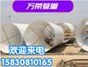 海淀制造防腐保温钢管厂家直销,聚乙烯防腐管道镀锌钢管