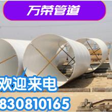 密云订制防腐保温钢管耐久耐用,无缝钢管、直缝钢管、螺旋钢管出产制作基舆图片