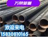 河北聚氨酯保溫鋼管保溫鋼管質量可靠,聚氨酯保溫管道