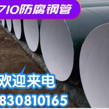 靜海各種管件型號保溫鋼管量大從優,聚氨酯防腐保溫管圖片