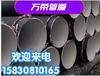 北辰生產保溫鋼管質量可靠,聚氨酯防腐保溫管
