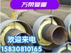 宣武制造保溫鋼管信譽保證,聚氨酯防腐保溫管
