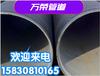 南開制造保溫鋼管信譽保證,聚氨酯防腐保溫管
