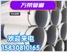 通州訂制保溫鋼管廠家直銷,聚氨酯保溫鋼管