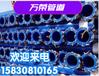 万荣聚氨酯保温钢管,密云3pe防腐钢管保温钢管厂家直销