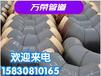 萬榮聚氨酯保溫鋼管,懷柔鍍鋅鋼管保溫鋼管質量可靠