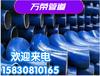 萬榮聚氨酯保溫鋼管,朝陽涂塑鋼管保溫鋼管信譽保證