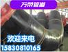 萬榮聚氨酯保溫鋼管,平谷聚氨酯保溫鋼管保溫鋼管信譽保證
