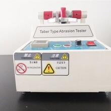 精威盛供應Taber耐磨試驗機JWS-6083圖片