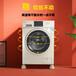 美洁力洗衣机底座批发量大从优