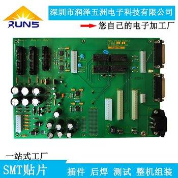龍崗南聯電路板免費打樣日本設備貼片