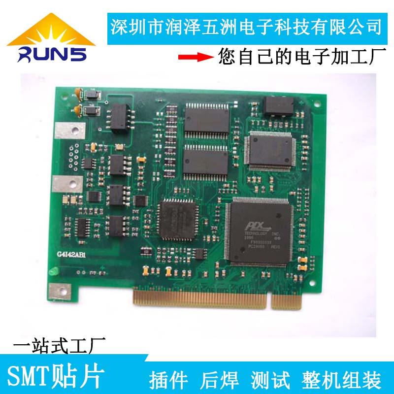 深圳龙岗PCBA线路板代工代料一站式服务OEM