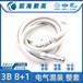 FGG圓形推拉自鎖連接器3B8+1電氣混裝插頭焊線3B導氣導電EGG航空
