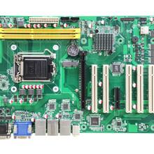 供應工控一體機主板工業平板電腦主板性能強悍圖片