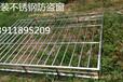 北京丰台云岗安装不锈钢防盗窗防盗门安装阳台护栏护网
